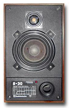 Акустические системы RADIOTEHNIKA S-30 (10АС-221 или 10АС-222)