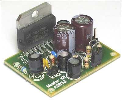 BM2033 - Усилитель НЧ 100 Вт (TDA7294, готовый блок).
